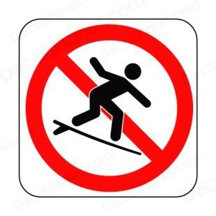 No surfing sticker
